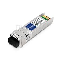 Cisco CWDM-SFP10G-1410-20対応互換 10G CWDM SFP+モジュール(1410nm 20km DOM)の画像