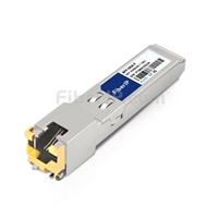 HPE (H3C) JD089B対応互換 1000BASE-T SFPモジュール(RJ45銅製、100m)の画像