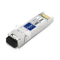 Extreme Networks 10GB-BX10-U対応互換 10GBASE-BX10-U SFP+モジュール(1270nm-TX/1330nm-RX 10km DOM)の画像
