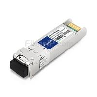 Extreme Networks 10GB-BX80-U対応互換 10GBASE-BX80-U SFP+モジュール(1490nm-TX/1550nm-RX 80km DOM)の画像