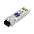 Extreme Networks 10GB-LRM-SFPP対応互換 10GBASE-LRM SFP+モジュール(1310nm 220m DOM)の画像
