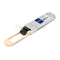 汎用 対応互換 40GBASE-PLRL4 QSFP+モジュール(1310nm 1.4km MTP/MPO SMF)の画像