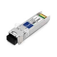 ADTRAN 1442480G1互換 10GBase-ZR SFP+モジュール 1550nm 80km SMF(LCデュプレックス) DOMの画像