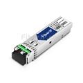 Sixnet GMFIBER-SFP-80K互換 1000Base-LX SFPモジュール 1550nm 80km SMF(LCデュプレックス) DOMの画像