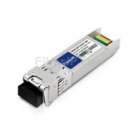 Brocade XBR-SFP10G1350-10対応互換 10G 1350nm CWDM SFP+モジュール(10km DOM)の画像