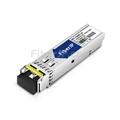 Alcatel-Lucent SFP-GIG-ZXC互換 1000BASE-ZXC SFPモジュール(1550nm 160km DOM)の画像