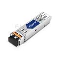 Alcatel-Lucent SFP-GIG-37CWD120互換 1000BASE-CWDM SFPモジュール(1370nm 120km DOM)の画像