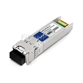 Cisco C42 DWDM-SFP25G-43.73互換 25G DWDM SFP28モジュール(100GHz 1543.73nm 10km DOM)の画像