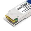汎用 対応互換 デュアルレート 100GBASE-LR4 & 112GBASE-OTU4 QSFP28モジュール(1310nm 20km Telecom用)の画像